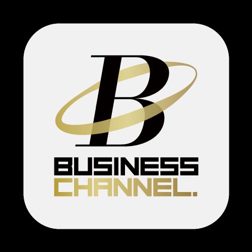 ビジネスチャンネルのアプリ